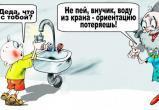 Жителям Сокола нельзя пить воду из-под крана 2 года