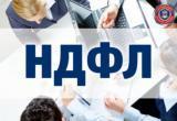 Совет Федерации поддержал идею освободить малоимущих от НДФЛ