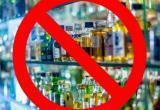 «Кто хочет напиться – напьется»: нарколог о запрете алкоголя на праздники