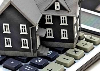 налог на недвижимость до какого числа