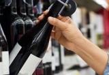 Поддерживаете ли вы увеличение времени продажи алкоголя?