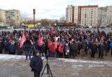 Череповецкий митинг против строительства ЦБК стал одним из трех в этот день