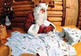 Почти треть писем Деду Морозу пишут взрослые люди