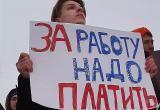 Вологдастат: у Вологодской области не хватает денег, чтобы платить людям зарплату