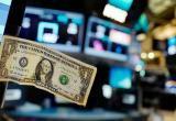 Прогнозы Saxo Bank на 2020 шокировали население