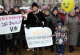 В Кремле будут оценивать эффективность губернаторов по уровню доверия к ним жителей