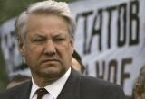 Виновен ли Борис Ельцин в развале СССР?