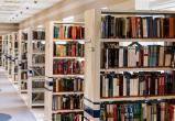 Вологодские сельские библиотеки получили престижные награды во всероссийском конкурсе