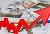 Вологжан ожидает рост тарифов ЖКХ в следующем году