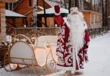 Дед Мороз посетит Вологду и Череповец