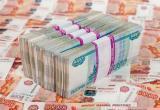 Вологодский экс-банкир должен будет вернуть более миллиарда рублей