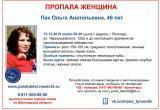 В Вологде разыскивают женщину без части зубов