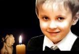 18 декабря назовут дату начала судебного разбирательства над Юлией Блохиной