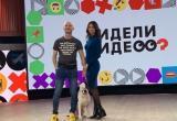 Житель Вологодчины «засветился» на Первом канале