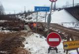 Для восстановления моста через реку Сиуч в Бабаевском районе нашли подрядчика
