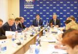 В Вологде утверждены списки дворов и общественных пространств, которые будут отремонтированы в 2020 году