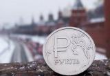 Рубль: конфликт на Ближнем Востоке - не помеха для роста!