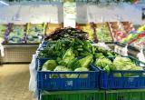 Росстат опубликовал индекс потребительских цен