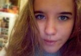 Родные сообщили, что поиски школьницы из Череповца остановлены