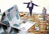 Прокуратура советует не наступать на грабли: кредитные кооперативы могут стать ловушкой для ваших денег!
