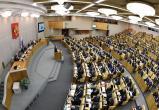 Депутаты Госдумы проголосовали за нового премьер-министра