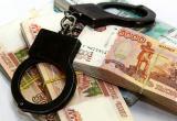 В Вологодской области директора интерната осудили за присвоение денег