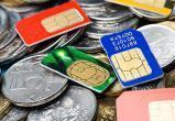 Отечественные операторы сотовой связи подняли цены