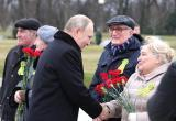 Владимир Путин: ветераны войны к 75-летию Победы получат по 75 тысяч рублей