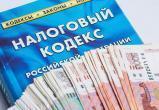 Новые налоговые изменения коснутся почти всех россиян