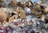 Жители возмущены свалкой, выросшей у супермаркета в Вологде