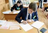 В Вологде родители старшеклассника из результатов ЕГЭ дошли до суда