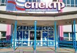 Экс-главу спорткомплекса на Вологодчине обвиняют в растрате