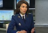 Генеральная Прокуратура РФ поможет гражданам понять, что «Сила в правде»