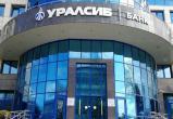 Банк УРАЛСИБ совместно с СК УРАЛСИБ Страхование запускает акцию «ЛОВИ МОМЕНТ С УРАЛСИБОМ»