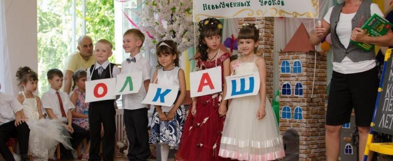 В Вологодской области стал известен максимальный размер оплаты за детский сад