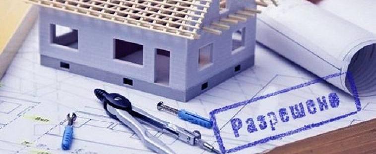 В Вологде установлен факт незаконного предоставления разрешений на строительство