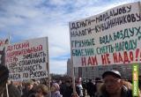 Где Мишустин предложит Путину поставить запятую: строить нельзя проект закрыть