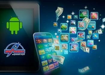 на игровые автоматы мобильный приложение
