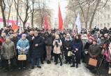 В Вологде все чаще люди стали устраивать протестные акции