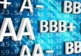 Агентство «НКР» присвоило ПАО «БАНК УРАЛСИБ» рейтинг «ВВВ+.ru»