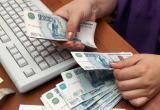Вологдастат: средняя зарплата вологжанина резко выросла в декабре
