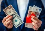 Еще немного, еще чуть-чуть: доллар за 70 рублей уже не за горами!