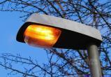 Сразу на нескольких улицах восстановили освещение после обращения к депутату Антону Холодову