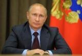 Готовы ли Вы поддержать Владимира Путина на выборах президента в 2024 году?
