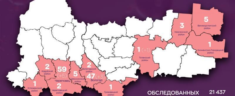 Сразу на 9 увеличилось число больных коронавирусом в Вологодской области