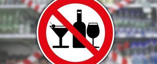 В Вологодской области первый день лета придется отмечать без алкоголя