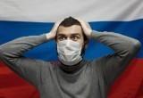 Как вы отпраздновали День России?