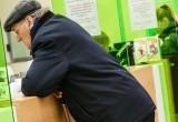 Более половины россиян решили сами копить себе на пенсию
