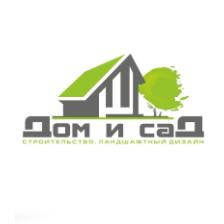 Дом и Сад, строительство и ландшафтный дизайн