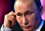 Треть россиян отказала Путину в доверии